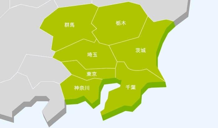 関東地方と首都圏の違い