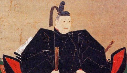 徳川秀忠の性格、特徴、趣味、嗜好や女性関係などの雑学的プロフィール