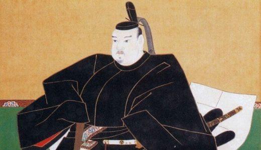 徳川家光の性格、特徴、趣味、嗜好や女性関係などの雑学的プロフィール