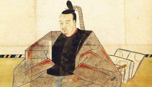 徳川家斉の性格、特徴、趣味、嗜好や女性関係などの雑学的プロフィール