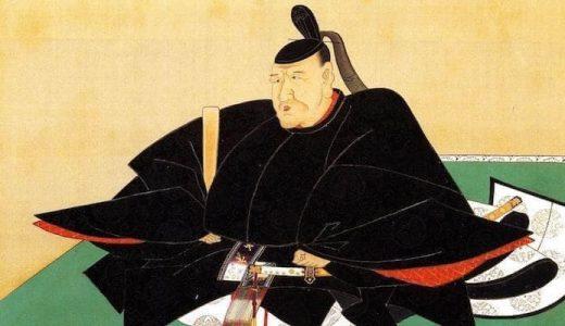 徳川家重の性格、特徴、趣味、嗜好や女性関係などの雑学的プロフィール