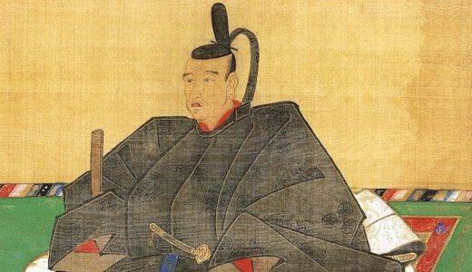 徳川綱吉の性格、特徴、趣味、嗜好や女性関係などの雑学的プロフィール