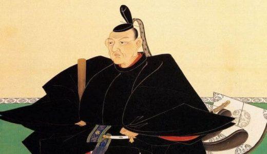 徳川吉宗の性格、特徴、趣味、嗜好や女性関係などの雑学的プロフィール