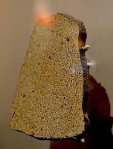 ホッジス隕石
