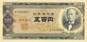 500円札 表面