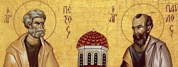 聖ペテロと聖パウロ
