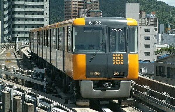 広島新交通1号線