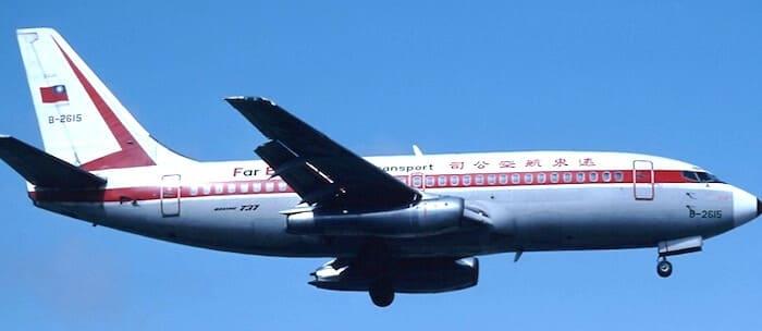 遠東航空103便墜落事故