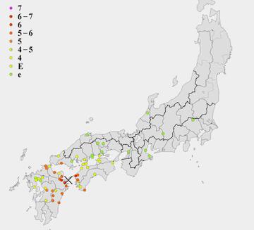 豊予海峡地震