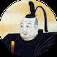 試験には出ない 徳川家康の雑学的プロフィール