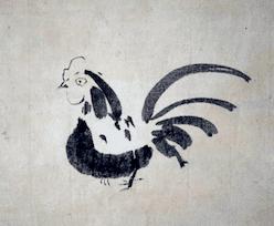 家光画:「雄鶏図」
